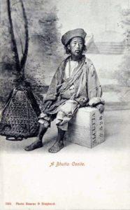 Träger, Buthan, Mann