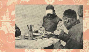 Wahrsager, China, Handleser