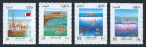 Perlentaucher, Perlen, Muscheln, Taucher, Bahrain, Briefmarke