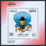 Perlentaucher, Perlen, Muschelmesser, Taucherseil, Taucherlampe, Bahrain, Briefmarke