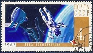 UdSSR, Sowjetunion, Briefmarke, Kosmonaut, Astronaut
