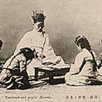 Lehrer, Schülerinnen, Korea