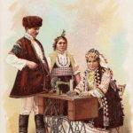 Singer, Nähmaschine, Bulgarien, nähen, Tracht