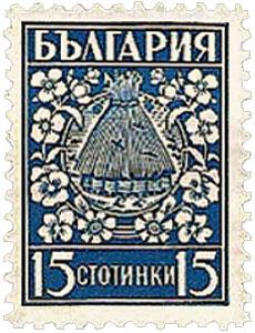 Briefmarke mit abgebildetem Bienenkorb
