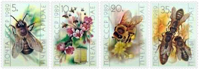 4er Satz Briefmarken