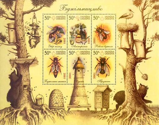 6er Block ukrainischer Briefmarken: Imkerwesen