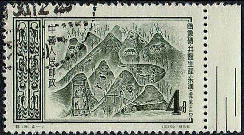Briefmarke: Berge