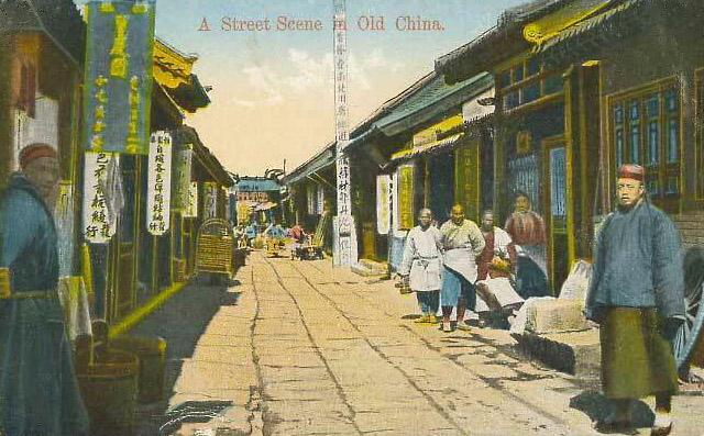 Postkarte: chinesische Straßenszene